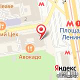 Государственная Жилищная Инспекция Новосибирской области