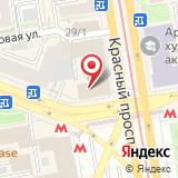 Новосибирский фонд сбережений