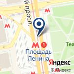 Компания Фифа на карте