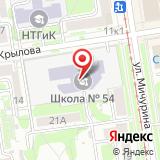 Новосибирская Компьютерная Академия