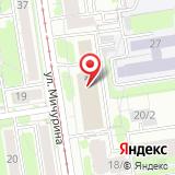 ООО Современные Сервисные Технологии
