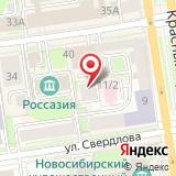 ООО Утилитсервис
