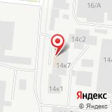 ООО Новосибирский Хладо-Сервис