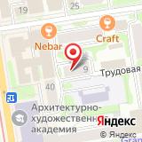 Следственное Управление Следственного комитета РФ по Новосибирской области