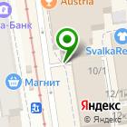 Местоположение компании Комфорт-Профи