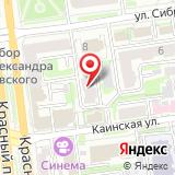 Прокуратура Новосибирского района