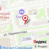 ООО Новосибирск-Сертификация