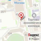 ООО Артфолио