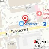Сервисный центр