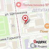 ГУ МВД РФ по Сибирскому федеральному округу