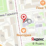 Новосибирский педагогический колледж №1 им. А.С. Макаренко