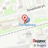 ООО Контейнер-Экспресс