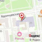 Новосибирский музыкальный колледж им. А.Ф. Мурова
