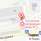 ООО Сибподводстрой
