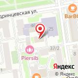 Отдел Военного комиссариата Новосибирской области по Новосибирскому району