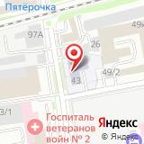 Новосибирский учебный авиационный центр им. А.И. Покрышкина
