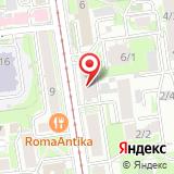 ПАО Новосибирскгортеплоэнерго