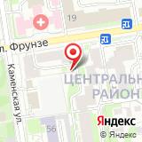 ООО Баумикс