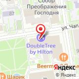 Ротари Новосибирск-Инициатива
