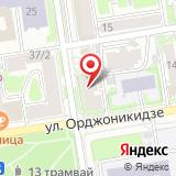 Следственное Управление Следственного комитета РФ по Сибирскому федеральному округу