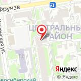 ООО КлиматСервис