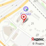 ООО Мастерские РЕМБЫТТЕРМО