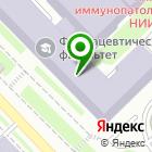 Местоположение компании Городская клиническая больница №1