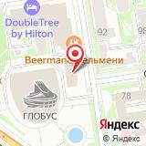 ООО Сибирь ЭКСПО