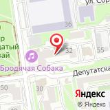 Эксклюзив Консалтинг