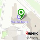 Местоположение компании Инст-АРТ