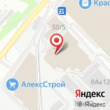 ООО Аксе-Сибирь