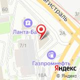 ООО Бизнес ЮС-Консалт