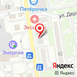 Новосибирский геологоразведочный техникум