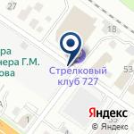 Компания КОЛЬТЪ на карте