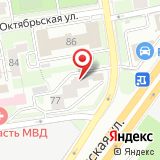ООО Юнит КС