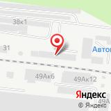ООО АВТОИНЖЕНЕР