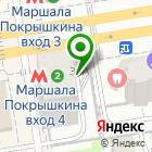 Местоположение компании Медтехника для дома