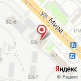 АУЦ-СибТон
