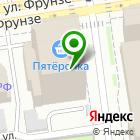 Местоположение компании АПЛЭЙ