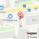 Департамент по тарифам Новосибирской области