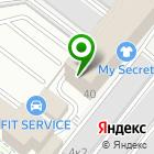 Местоположение компании Техноком