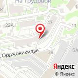 ООО Диапазон-Н