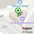 Местоположение компании Матрикс
