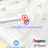 ООО СибирьПромСервисКомплект