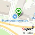 Местоположение компании Нейро-Вектор