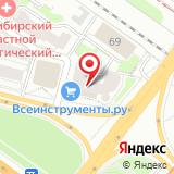 Российское авторское общество
