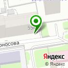 Местоположение компании ЛЕКСИКОН