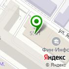 Местоположение компании РосИмпортКитай