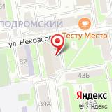 Областная детская библиотека им. М. Горького