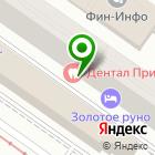 Местоположение компании Прасковья